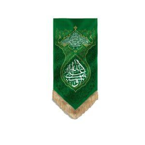 ۲۰۱۲۰۵-بیرق مخمل سبز طرح فرش ۷۰در۱۵۰ (علی ولی الله)