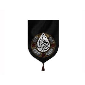 ۲۰۱۲۴۸-بیرق مخمل خانگی ۳۵در۵۰ (یا حسین)