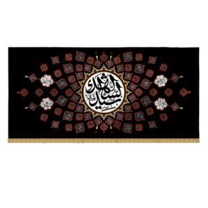 ۲۰۱۳۴۶-کتیبه مشکی مخمل ۱در۲متر طرح «اصحاب الحسین»