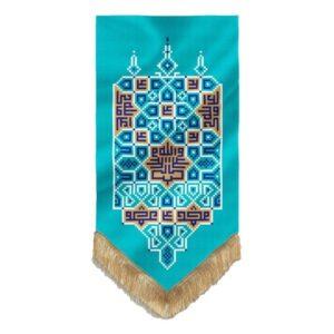 ۲۰۱۱۴۸-بیرق فیروزه ای غدیر ۵۰در۱۴۰ طرح «خط کوفی» پارچه کج راه