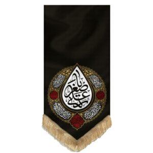 ۲۰۱۳۲۲-بیرق اشک مشکی ۷۰در۱۵۰ طرح «یا علی اصغر» پارچه کجراه