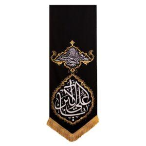 ۲۰۱۳۳۴-بیرق مشکی ۵۰در۱۵۰ انا من حسین طرح فرش(کناری)(یا علی اکبر)