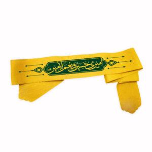 ۲۰۴۰۵۹-سربند زرد طرح «امیری حسین و نعم الامیر»