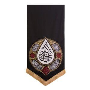 ۲۰۱۳۲۳-بیرق اشک مشکی ۷۰در۱۵۰ طرح «یا علی اکبر» پارچه کجراه