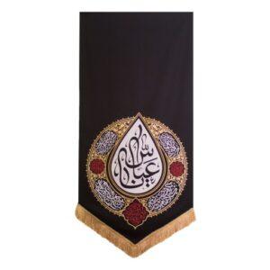 ۲۰۱۳۲۴-بیرق اشک مشکی ۷۰در۱۵۰ طرح «یا عباس» پارچه کجراه