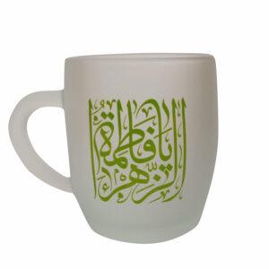 01320402-لیوان شیشه ای مذهبی کوتاه/فاطمه الزهرا مربعی سبز