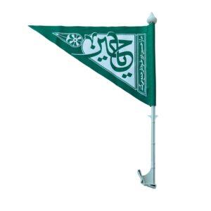 206041-پرچم خودرویی یا حسین سبز(پرچم ماشین)ویژه اربعین حسینی