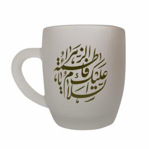 01320401-لیوان شیشه ای مذهبی کوتاه/السلام علیک یا فاطمه الزهرا س دایره ای سبز