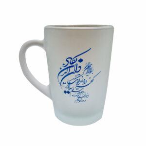 01320503-لیوان شیشه ای مذهبی بلند/وان یکاد آبی