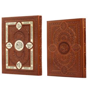110063-قرآن رحلی گلاسه جعبه دار چرم 4قل پلاک طلایی
