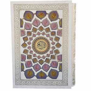 110206-قرآن وزیری گلاسه قابدار سفید پلاک اسماء الحسنی