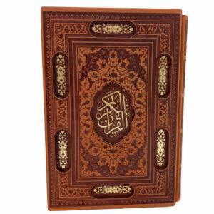 120399-قرآن وزیری تحریر ترمو قابدار برشی همراه با رویداد