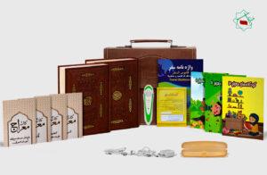 201332-قلم قرآنی معراج 32گیگ کلیات مفاتیح