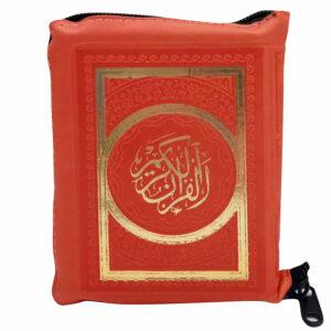 12101106-قرآن نیم جیبی اشرفی نارنجی کیفی ترمو درشت خط