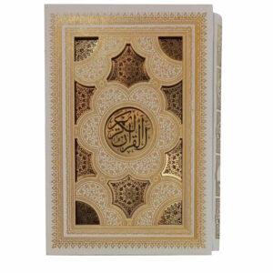 120411-قرآن وزیری گلاسه عروس پلاکدار قابدرا همراه با آلبوم بله برون