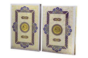 110182-قرآن رحلی گلاسه قابدار سفید پلاک رنگی جدید