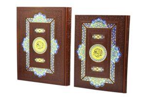 110186-قرآن رحلی گلاسه جعبه دار چرم پلاک رنگی خط عثمان طه ترجمه الهی قمشه ای