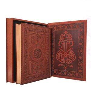 120141-قرآن رحلی گلاسه کاغذ کرم چرم جعبه دار