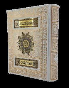 120302-قرآن وزیری معطر عروس سفید جعبه دار