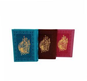 120829-قرآن جیبی چرم(پیام آزادی)