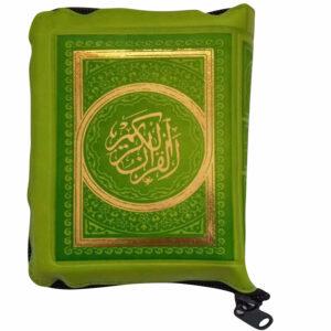 12101101-قرآن نیم جیبی اشرفی سبز کیفی ترمو درشت خط