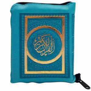 12101102-قرآن نیم جیبی اشرفی فیروزه ای کیفی ترمو درشت خط