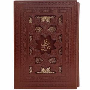 125133-کتاب نفیس حافظ رحلی تحریر لیزری ترمو برشی قاب کشویی 2زبانه