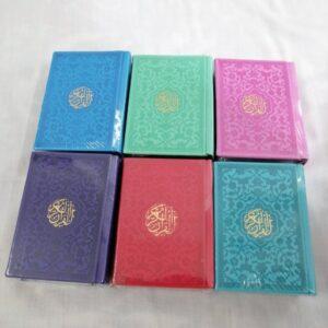 121007-قرآن نیم جیبی(جلدرنگی) کوچک داخل رنگی ترجمه انصاریان/قم